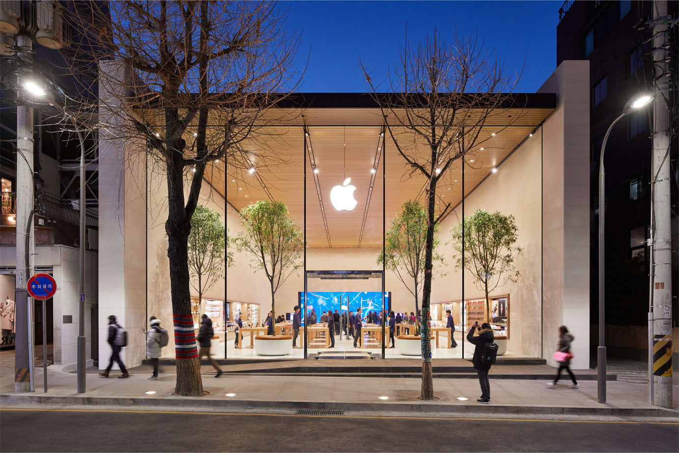 apple-users-can-now-shop-with-a-specialist-20200709-1