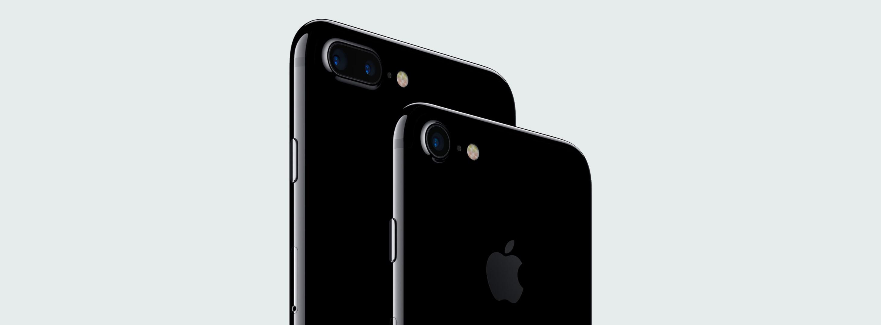 allapplenews-iphone-7-sizes