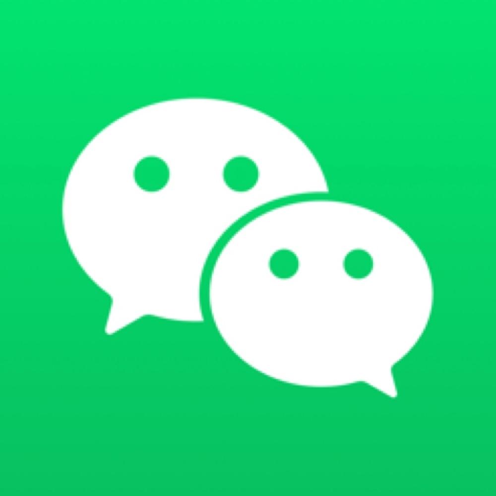 allapplenews-wechat-app-logo