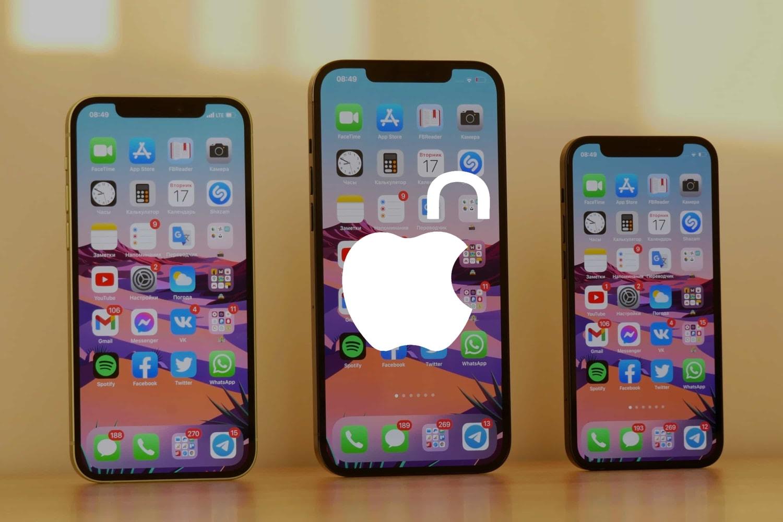 google-s-project-zero-proves-apple-s-security-failure-20201202-1