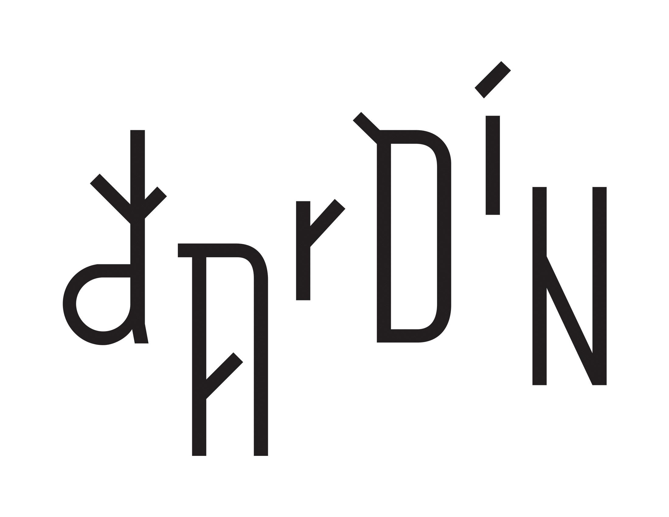 Đardin
