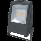 LYSKASTER LED 2x50W 230V IP65