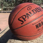 Campo di basket all'aperto