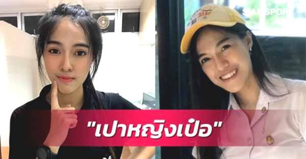 Prettiest female referee in Asia was praised in Thailand press