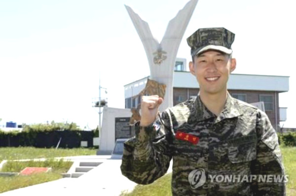 Hot: Son Heung-Min demobilization, received the medal for the most outstanding achievements