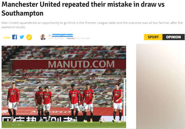 MU conceded 90 min + 6: The British press praise opponents, indicate