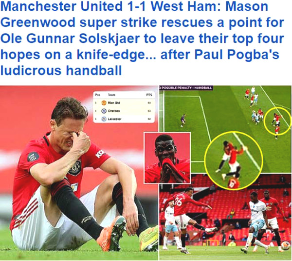 Manchester United narrowly missed the chance to Top 4 Premier League: Pogba is attacked by press
