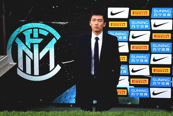 Conte big boss angrily criticized, threatened to leave Inter Milan for whatever reason?