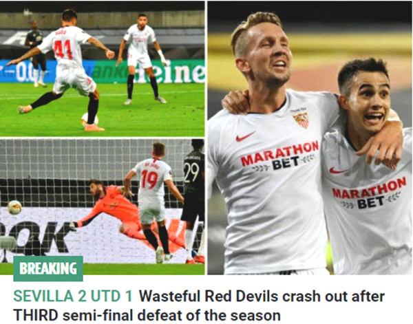 MU's humiliating defeat in the Europa League: British newspapers disappointed, pointing out two weaknesses