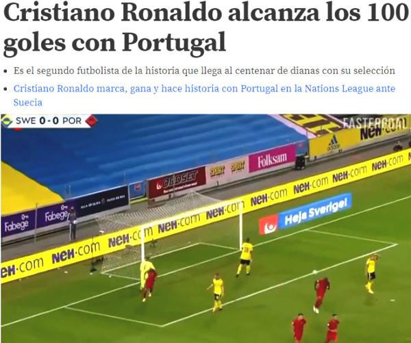 Ronaldo scored 101 goals as