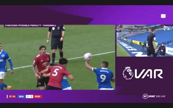 Manchester United - Tottenham got unfairly goals, Premier League edits penalty law