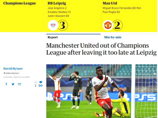 MU is eliminated from C1 Cup: English newspapers are shocked, points out 3 biggest charges
