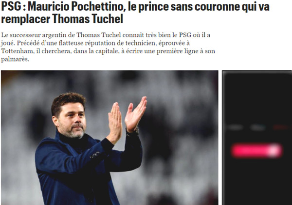 "Rich house PSG plans to announce new coach Pochettino: ""Santa"" in Ligue 1?"