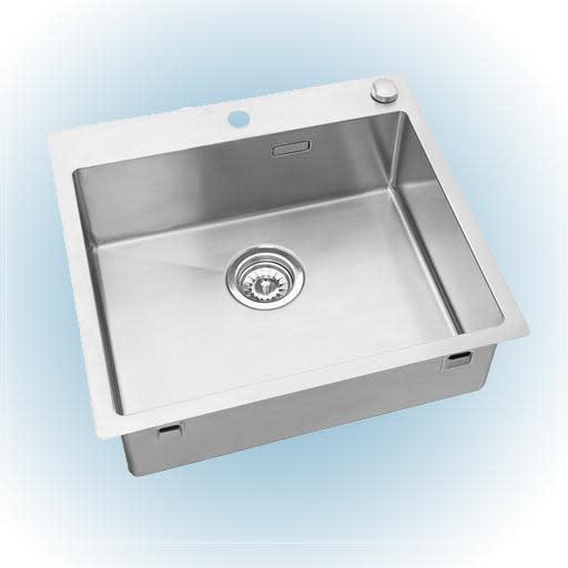 Prisma Pittsburgh Kjøkkenvask 54,5x50 cm, m/kurvventil, Rustfritt Stål