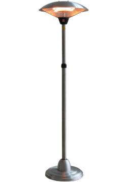 Hortus terrassevarmer gulvmodel 900/1200/2100W