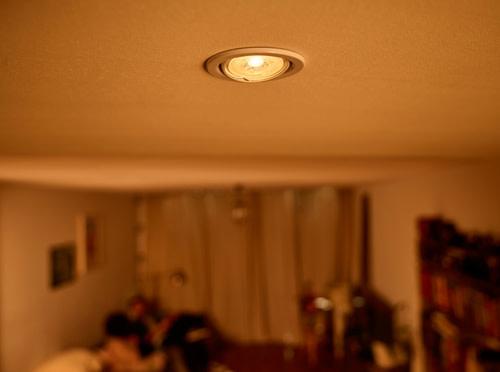 Philips LED GU5,3 Pære DÆMPBAR 5W = 35W