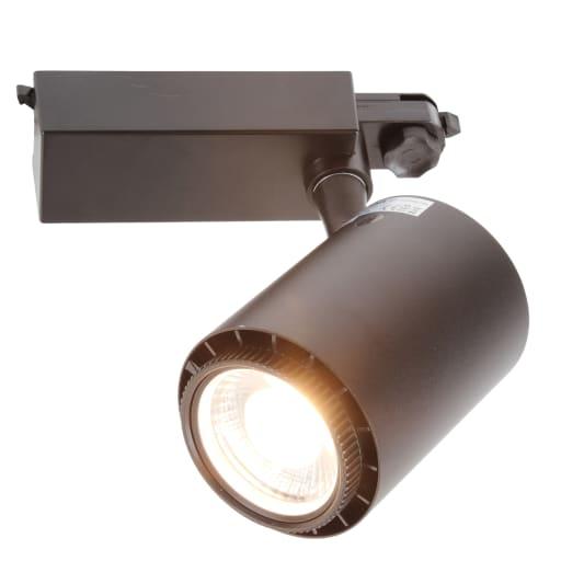 Rex 2 LED track 3 faset LED skinnespot 35W