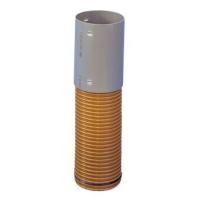 Køb Wavin Tagnedløbsbrønd PVC 200 mm m/vandlås og drejelig top 192925196