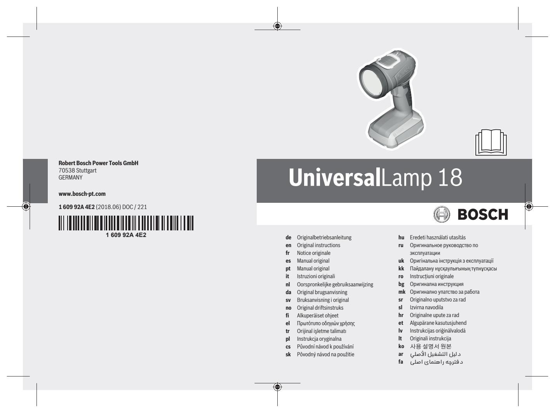 Bosch universal 18 V lampe uden batteri