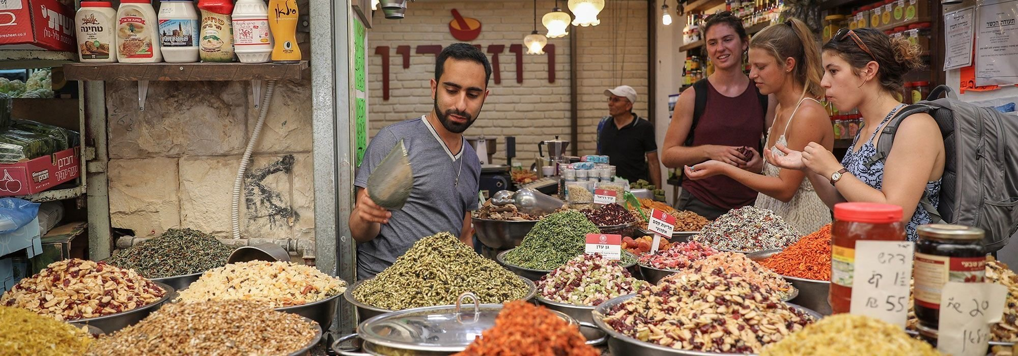 shuk-cooking-workshop