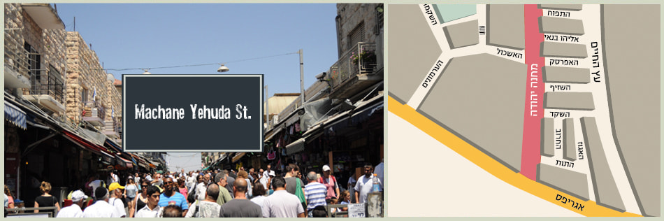 machane-yehuda-street