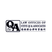 Law Offices of Steve Qi & Associates