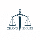 Zhang & Zhang Law Office