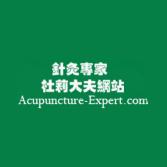 Acupuncture Expert