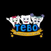 Tebo Dentistry For Kids Lilburn