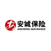Ancheng Insurance Service