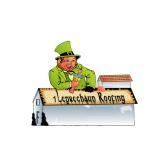 Leprechaun Roofing LLC