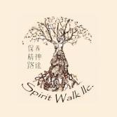 Spirit Walk LLC