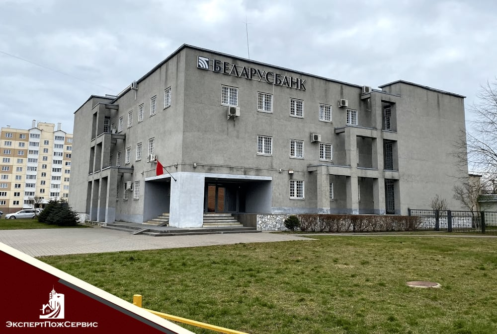 Здание «Беларусбанка» в г. Слуцк.