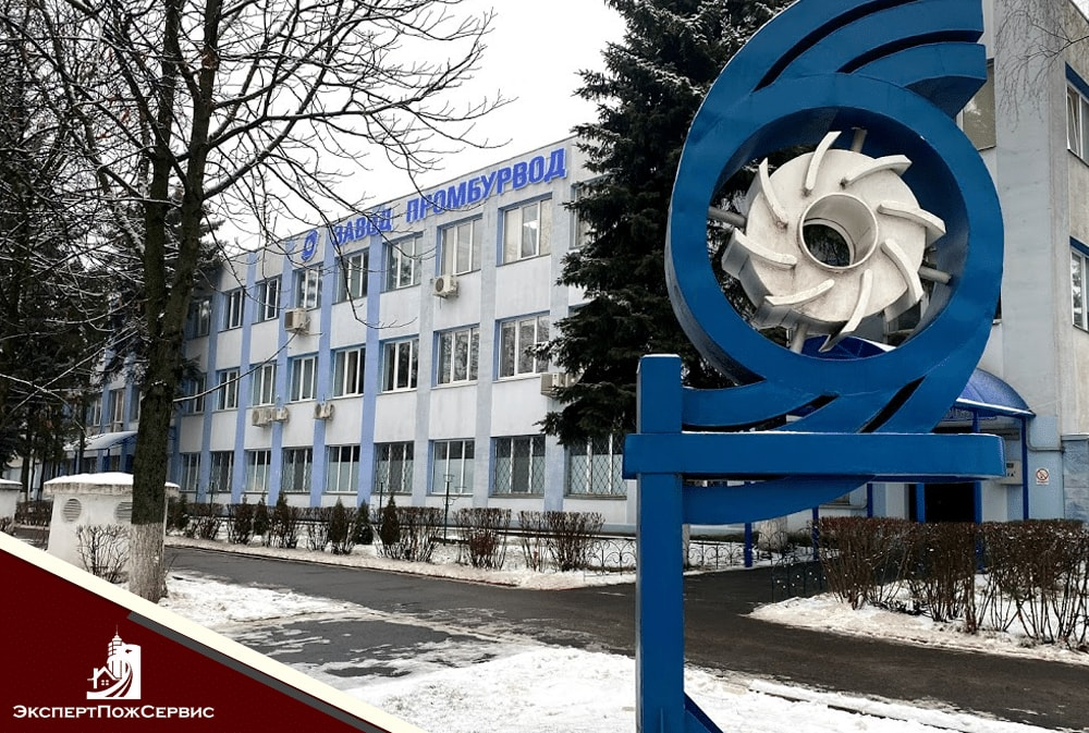 Завод Промбурвод в г. Минске