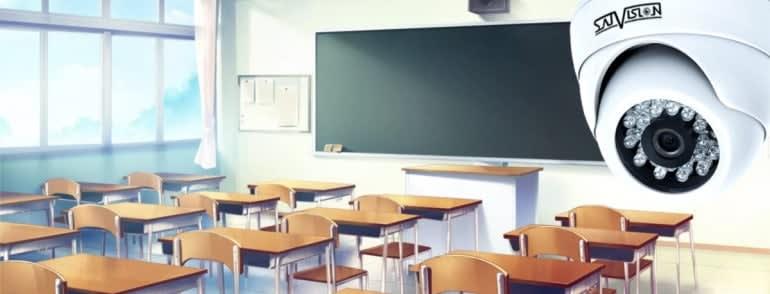 Камера видеонаблюдения в учреждениях образования