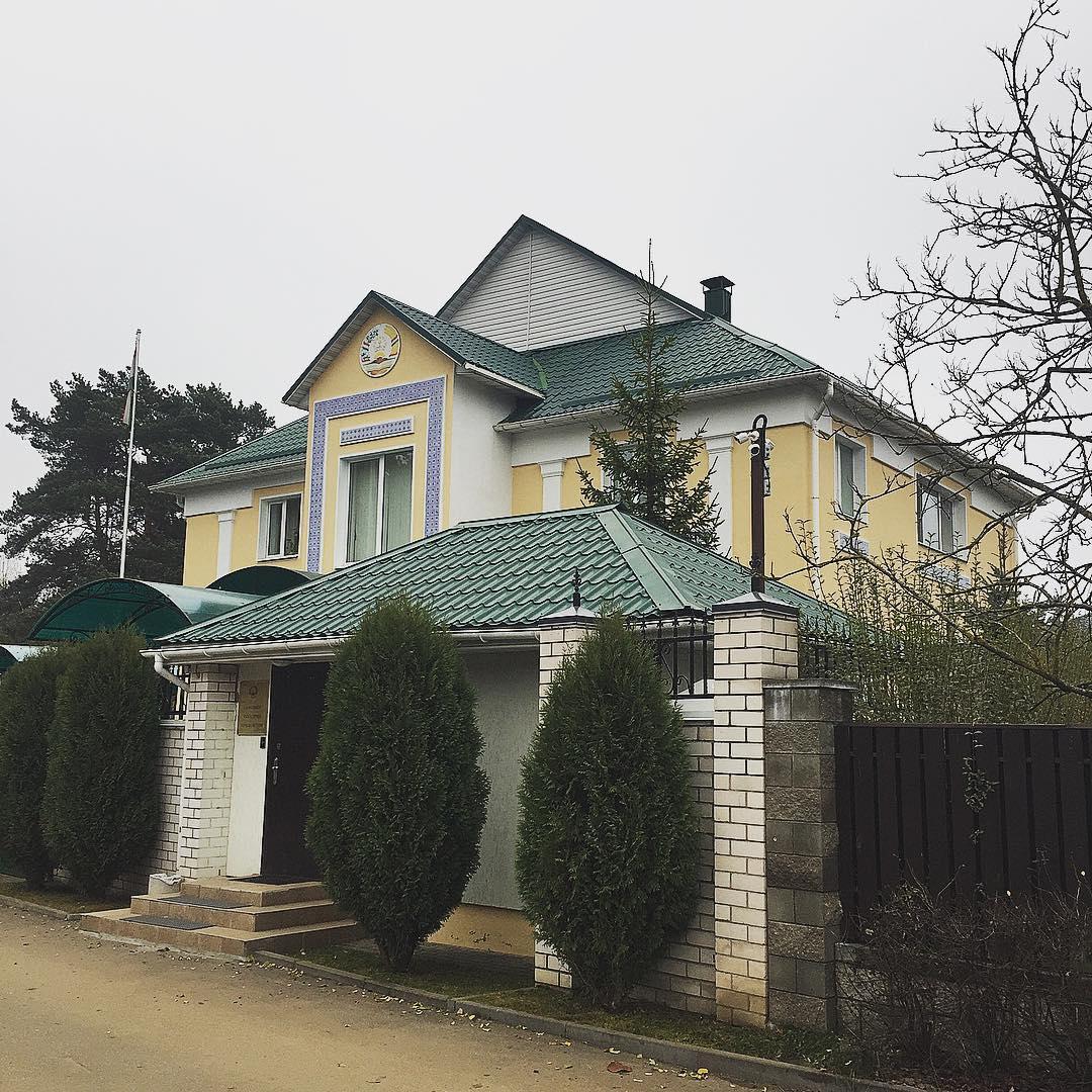 Здание посольства Республики Таджикистан в Республике Беларусь