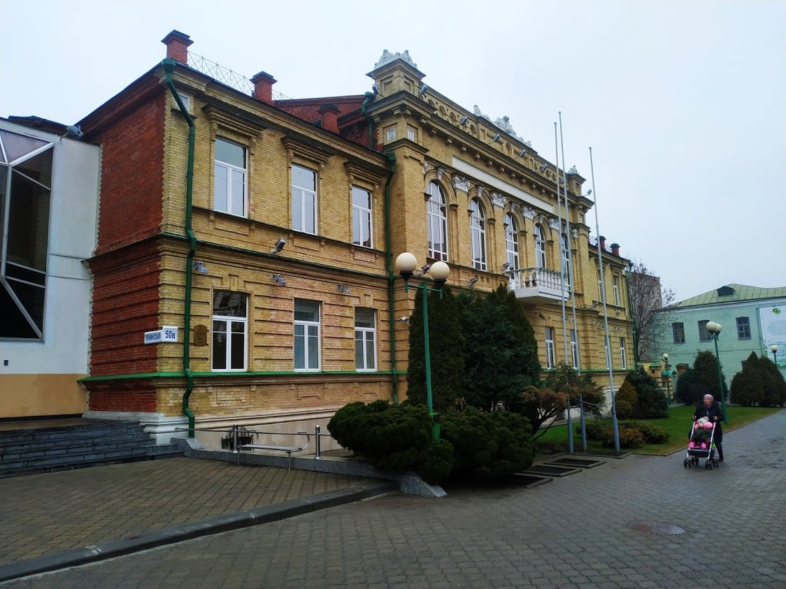 Национальный банк в г.Могилев