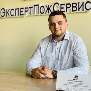 """Водитель снабженец - ООО """"ЭкспертПожСервис"""""""