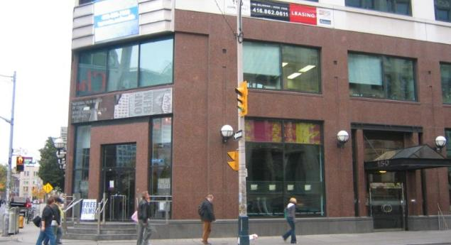National Film Board of Canada (NFB), Ontario Centre