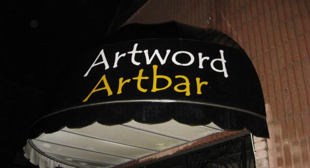 Artword Artbar