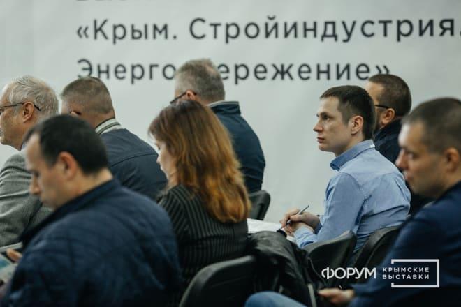 """Фото для новости """"Продолжается регистрация участников 33-й строительной выставки в Симферополе"""""""