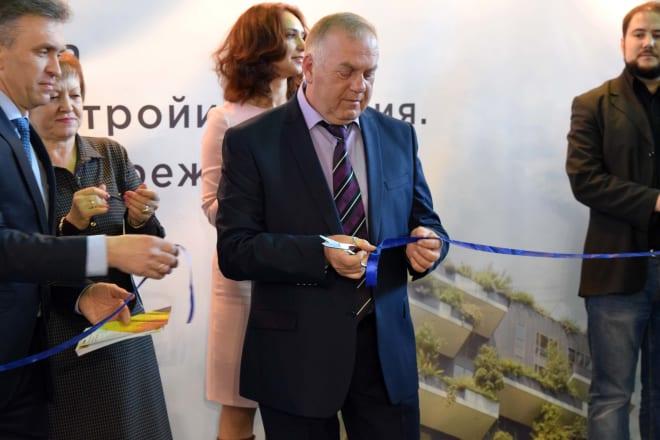"""Фото для новости """"Новый регион - новые возможности"""""""