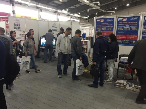 """Фото для новости """"В Симферополе открылась выставка «Крым. Стройиндустрия. Энергосбережение»"""""""