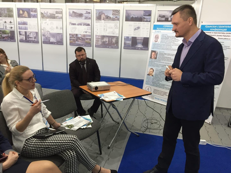 Маркетинг на железнодорожном транспорте семинары конференции выставки на чем можно заработать в интернете без обмана