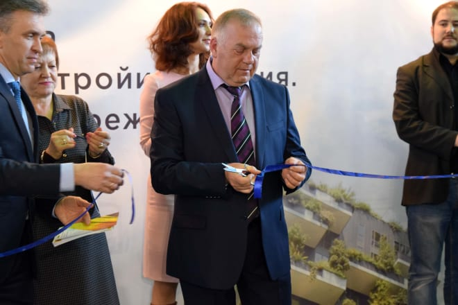Фото с выставки «Крым. Стройиндустрия. Энергосбережение. Осень – 2021»