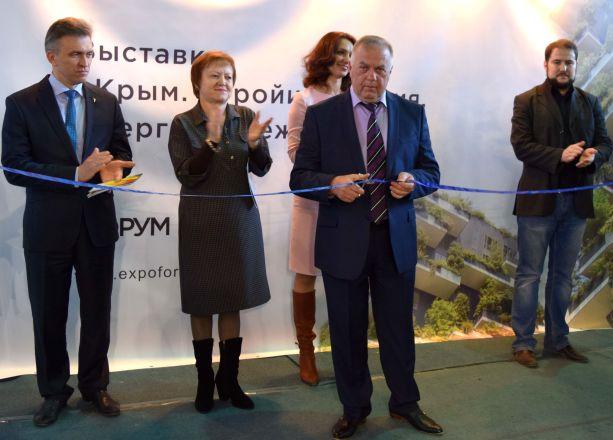 Фото с выставки «Крым. Стройиндустрия. Энергосбережение. Весна – 2017»