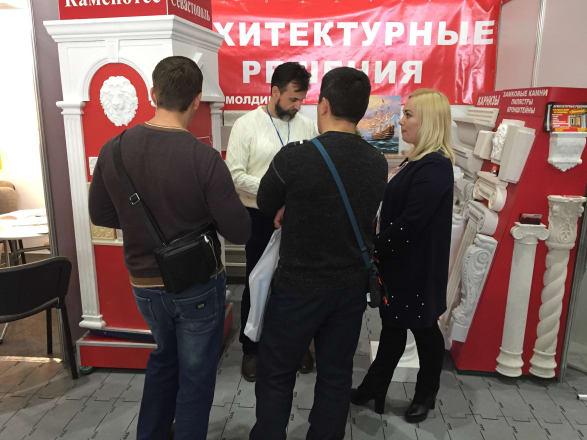 Фото с выставки «Крым. Стройиндустрия. Энергосбережение. Весна – 2019»