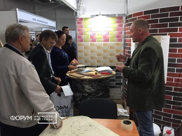 Фото с выставки «Крым. Стройиндустрия. Энергосбережение. Осень – 2019»