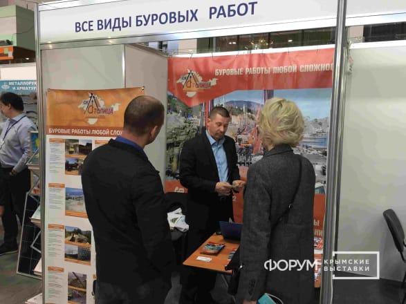 Фото с выставки «Крым. Стройиндустрия. Энергосбережение. Весна – 2020»