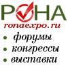 Портал РОНАЭКСПО